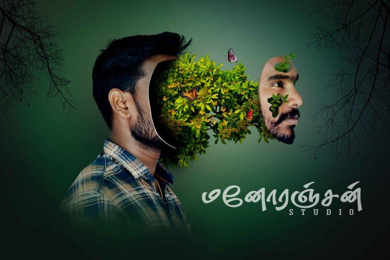 Plant Face 2 B